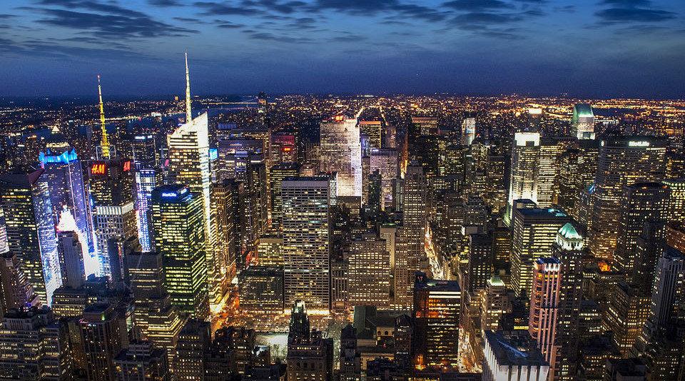 Empire State Binası Giriş Ücreti