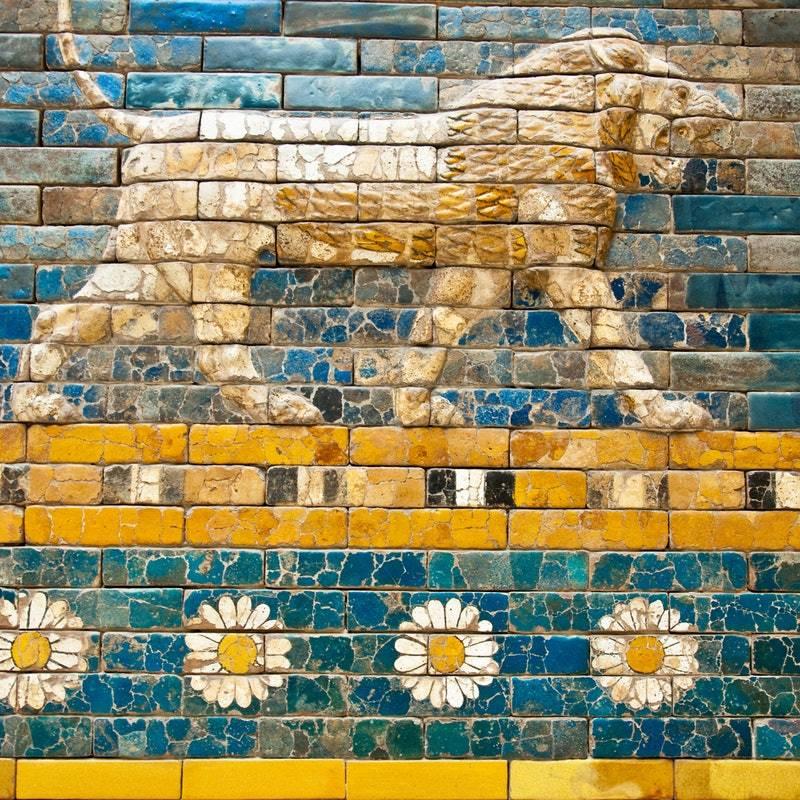 Pergamon Müzesi Bileti , Berlin Müzeler Adası, Almanya