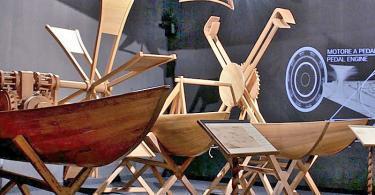 Floransa Leonardo da Vinci Müzesi