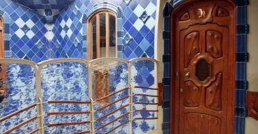 Casa Batllo içerisinden detaylar, Barselona, İspanya - Casa Batllo Bilet Türleri