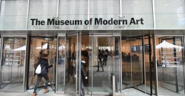 New York Modern Sanatlar Müzesi (MoMa) Girişi
