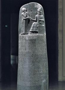 Hammurabi Kanunları - Louvre Müzesi'nde 227 no'lu odada sizi bekliyor.