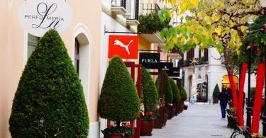La Roca Village Designer Outlet Alışveriş Merkezi Turu