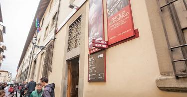 Akademi Galerisi Girişi