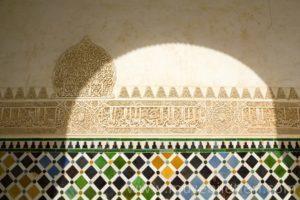 Nasri Sarayı'ndaki nefes kesen duvar süslemeleri - El Hamra Sarayı