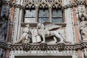 Dükler Sarayı - Porte Della Carta Kapısı