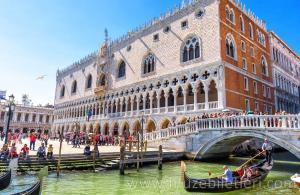 Venedik Dükler Sarayı'nın Lagün Cephesi